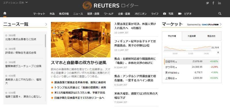 マーケットニュース速報 | リアルタイム世界の株価 …
