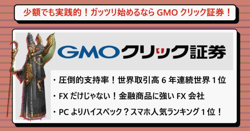 GMOkurikkusyoken2