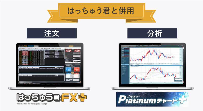 GMOclicksyoken-platinumchart2
